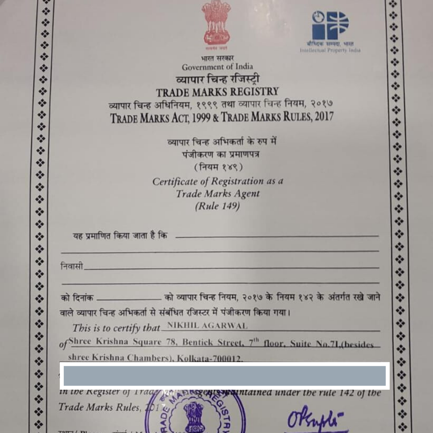 Certificate not find